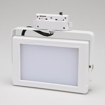 사각투광기 레일용30w 전구색