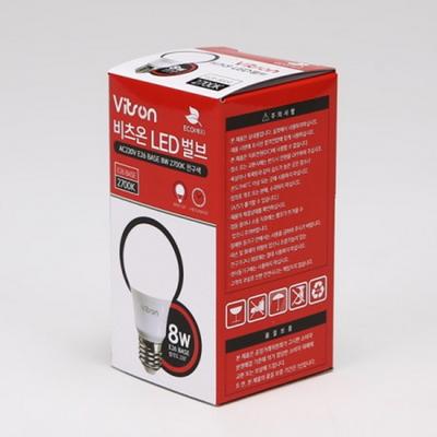 LED벌브 8W 비츠온 전구색램프