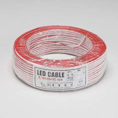LED조명선 백적색 0.18 30 0.75SQx2C 100M-CCA 광명통신