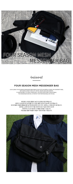 포시즌 메쉬 메신저백 - 할로바트, 66,800원, 크로스백, 패브릭크로스백