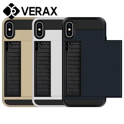 아이폰8 정품 슬림 카드수납 메탈 하드케이스 (P051)
