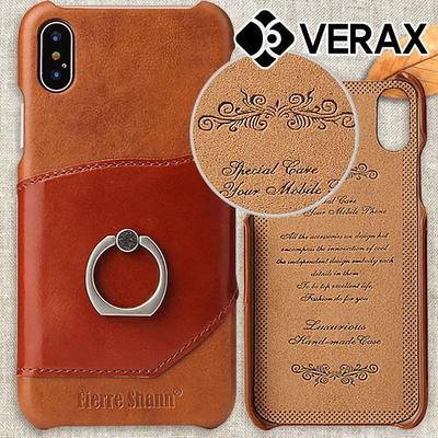 아이폰8 FIERRE SHANN 정품 카드수납 링 가죽케이스 (P143)