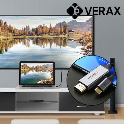 C035 WiWU 정품 HDMI 변환 4K 고화질 C-TYPE케이블