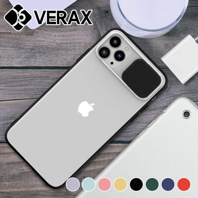 아이폰11프로맥스 심플 컬러라인 하드 케이스 P517