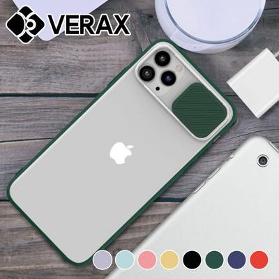아이폰11프로 심플 컬러라인 카메라 하드 케이스 P517