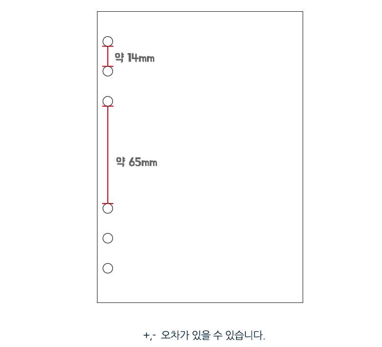 펑키슈가 a5 6공다이어리 - 펑키슈가, 8,500원, 만년형, 심플/베이직