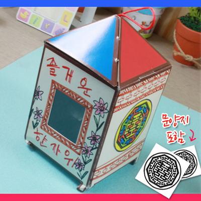 만들기 전통 청사초롱(문양지포함)