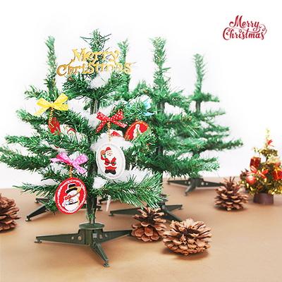 성탄절 트리꾸미기C(10set)