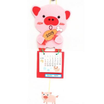 만들기세트 핑크돼지 달력(10set)