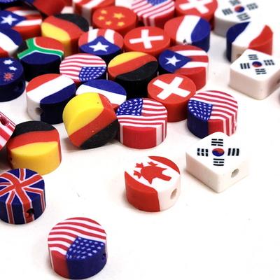 세계 여러나라 국기 비즈