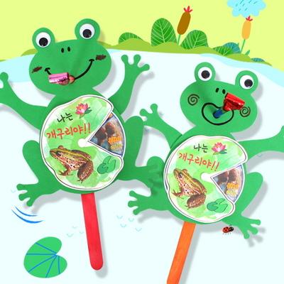 만들기 개구리 한살이 피리(5set)