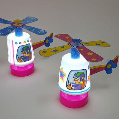 [탑키드] 만들기 헬리콥터 스탠드 (5인용)