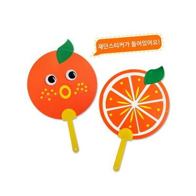 부채만들기 오렌지부채만들기 초등만들기수업 DIY재료
