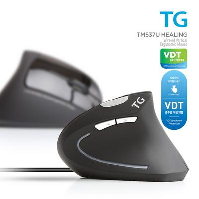 TG삼보 TG-TM537U 저소음 인체공학 버티컬 유선마우스