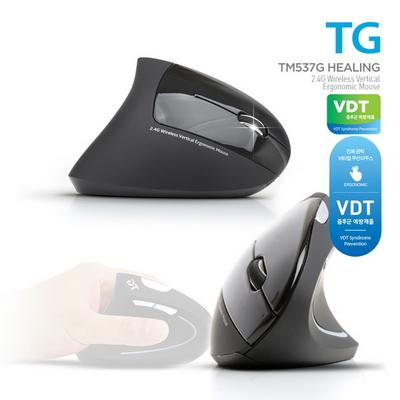 TG삼보 TG-TM537G 저소음 인체공학 버티컬 무선마우스