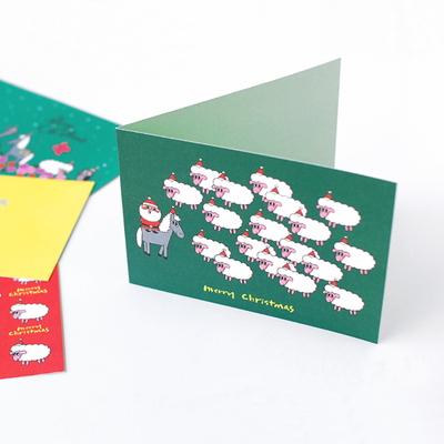 수리수리 크리스마스카드 4종 세트 L-2