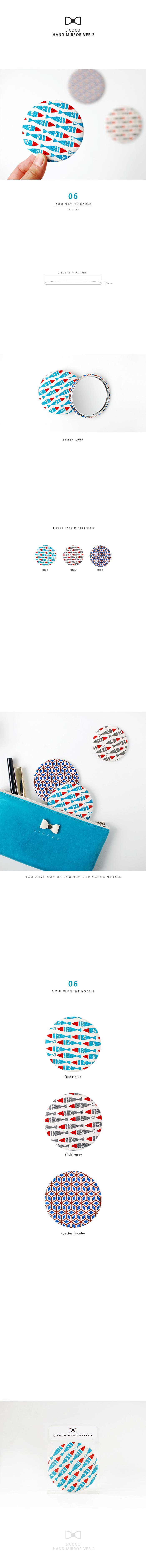 리코코 패브릭 손거울 VER.2 - 06 - 삼알, 3,500원, 도구, 거울