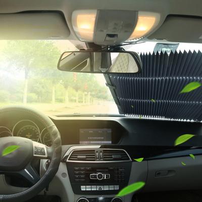 차량용 햇빛가리개 자동차 커튼