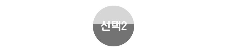 커플 백문백답 사랑문답 2SET - 러브꾼, 11,000원, 기능성노트, 기타 기능성 노트