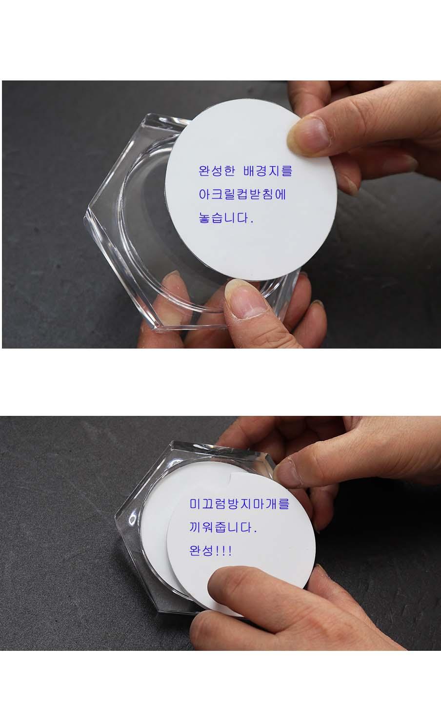 육각컵받침만들기세트-락스퍼디자인 - 프레스코21, 4,600원, 압화 공예, 압화 공예 재료