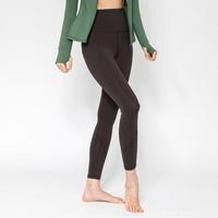 여성 트레이닝복 포켓 요가레깅스 브라운