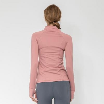 여성 서플렉스 트레이닝 집업 핑크