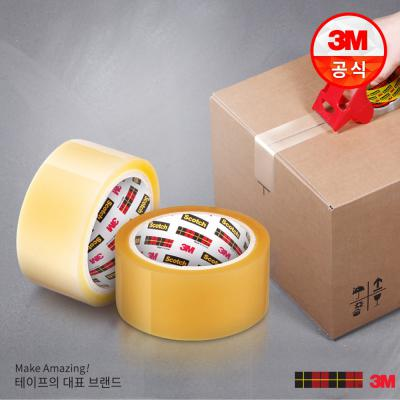 스카치 포장용 테이프 디스펜서 DP-300RD(리필미포함)