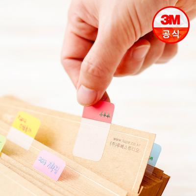포스트잇 플래그 분류용(종이) 670-5UC