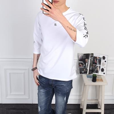 더마인드 스판에디션R레터링7부 티셔츠