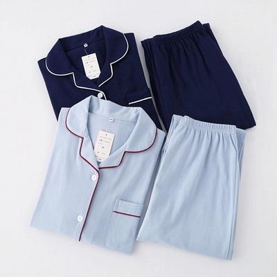 심플 카라 상하 세트 면 커플 잠옷