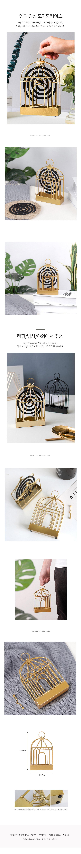 엔틱 감성 디자인 모기향케이스 골드 - 사인모아, 8,330원, 장식/부자재, 벽장식