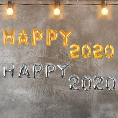 연말파티 HAPPY 2020 은박풍선세트(대)