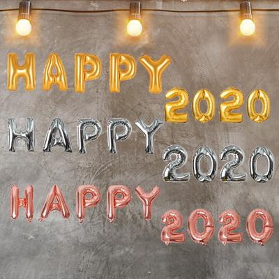 연말파티 HAPPY 2020 은박풍선세트(소)