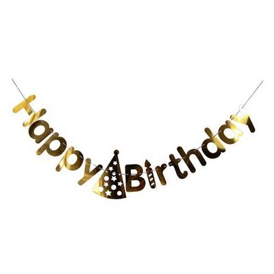 고깔모자 생일축하 은박가랜드