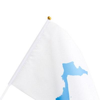 한반도기 미니국기 깃발(30x20cm)