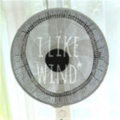 선풍기안전망 블랙윈드