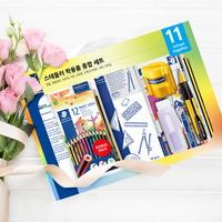 스테들러 초등학생 입학 문구 학용품 선물세트