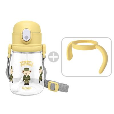 테디베어 프렌즈 트라이탄 빨대컵 360ml 옐로우 노랑 / 목걸이 물병 양손잡이 물병