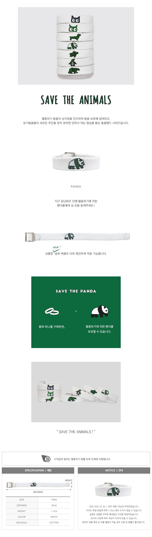 SAVE THE PANDA 팬더 기부팔찌 - 비마켓, 8,000원, 팔찌, 패션팔찌
