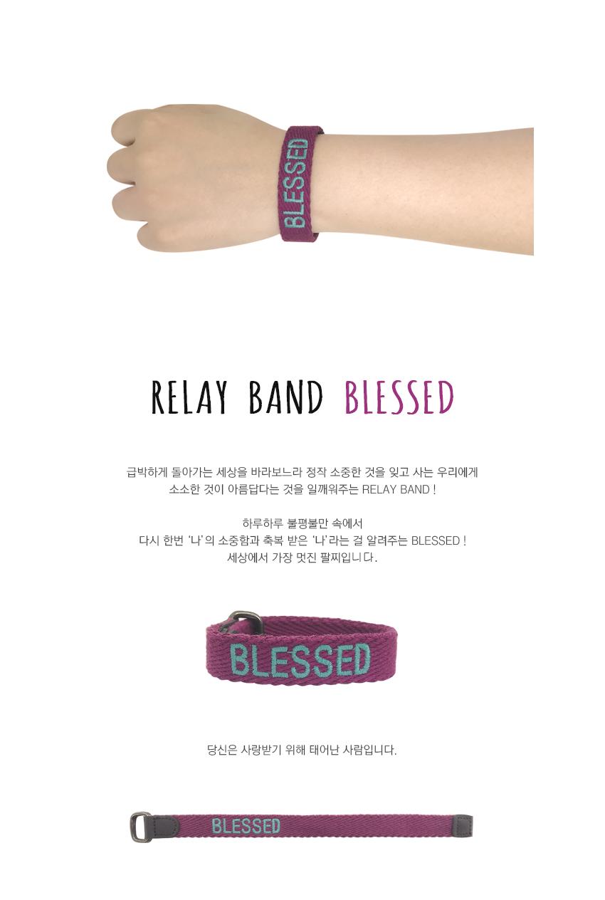릴레이 밴드 BLESSED 기부팔찌 - 비마켓, 5,500원, 팔찌, 패션팔찌