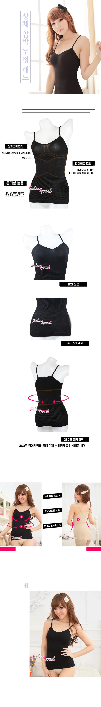 다이어트 슬림보정나시 - 겔럭시인, 14,500원, 여성 이너웨어, 보정속옷
