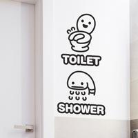 인테리어소품 화장실 스티커 해피룸
