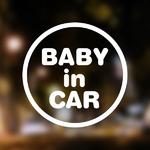 아기가타고있어요 자동차 스티커 베이비인카