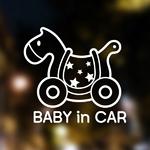 아기가타고있어요 자동차스티커 베이비 목마