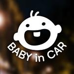 아기가타고있어요 자동차스티커 코코베베