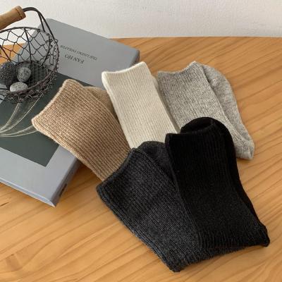 여자 가을 겨울 코튼 스판 양털 램스울 발목 양말