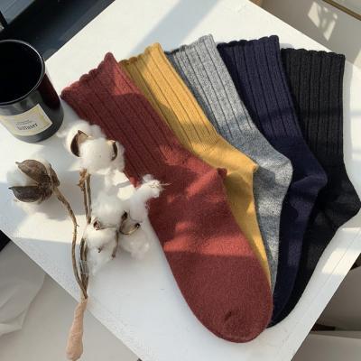 여자 사계절 골지 물결 코튼 스판 셔링 발목 양말