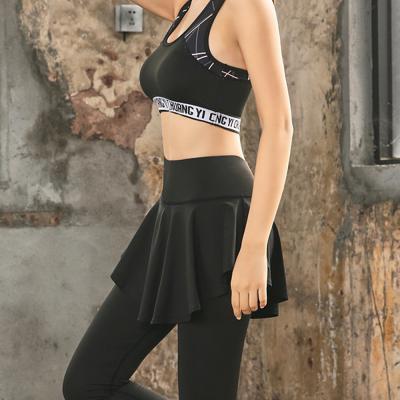 여성 필라테스 운동복 넓은 밴딩 플레어 치마 레깅스