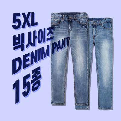 [무료배송] 남성 5XL 빅사이즈 블랙진/청바지 17종