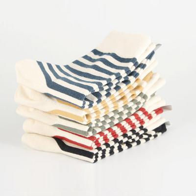 남자 여자 커플 스트라이프 줄무늬 10개세트 패션 양말